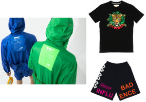 Raincoatwear con scheda prodotto di OOF / T-shirt 'Leopard' di Alessandro Enrique / short 'Bed Influence' di Revenant