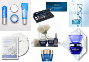 Isidin labbra repair tools / SOS winter face mask di Face-D / Douglas interstellar smokey eyes palette set / Acqua alle Rose beauty kit / crema Revita di Estee Lauder / creme Platinum e booster collagene shots di Anew /